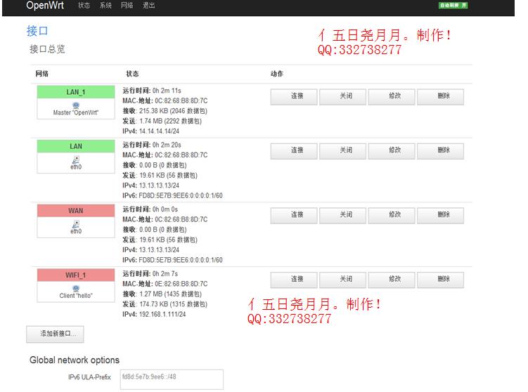 MR13U openwrt 中文luci 38899