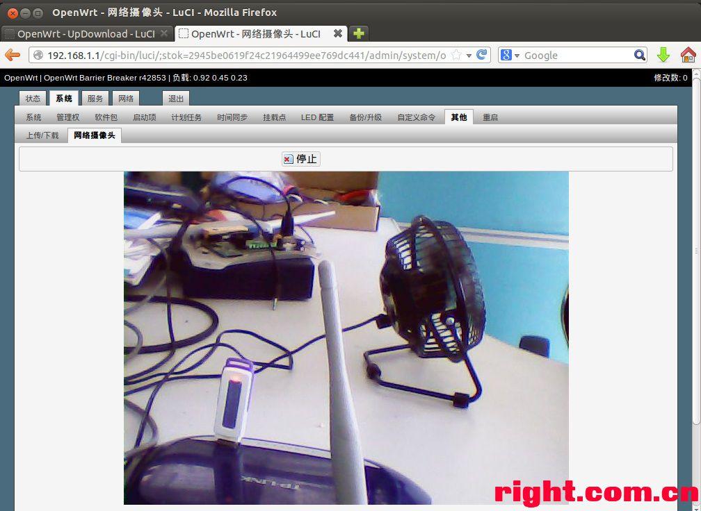 OpenWrt luci添加上传下载及网络摄像头功能