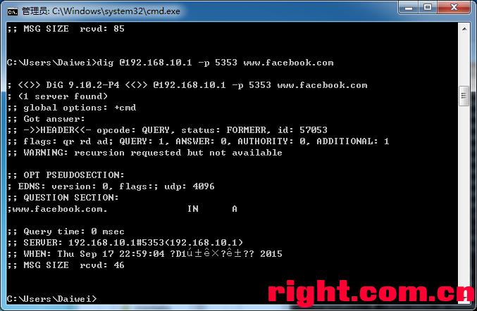 OpenWrt 15 05下,unbound和chinadns配合会导致无法解析被墙域名