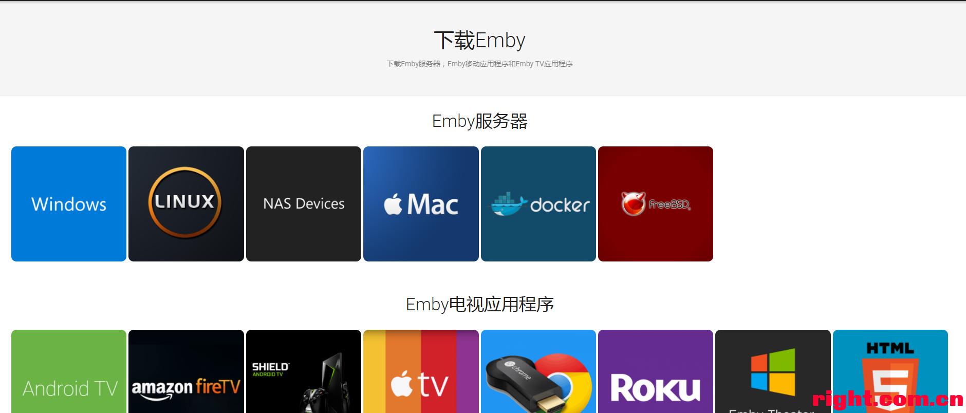 N1能不能装emby服务器,有没有大神知道| 恩山无线论坛