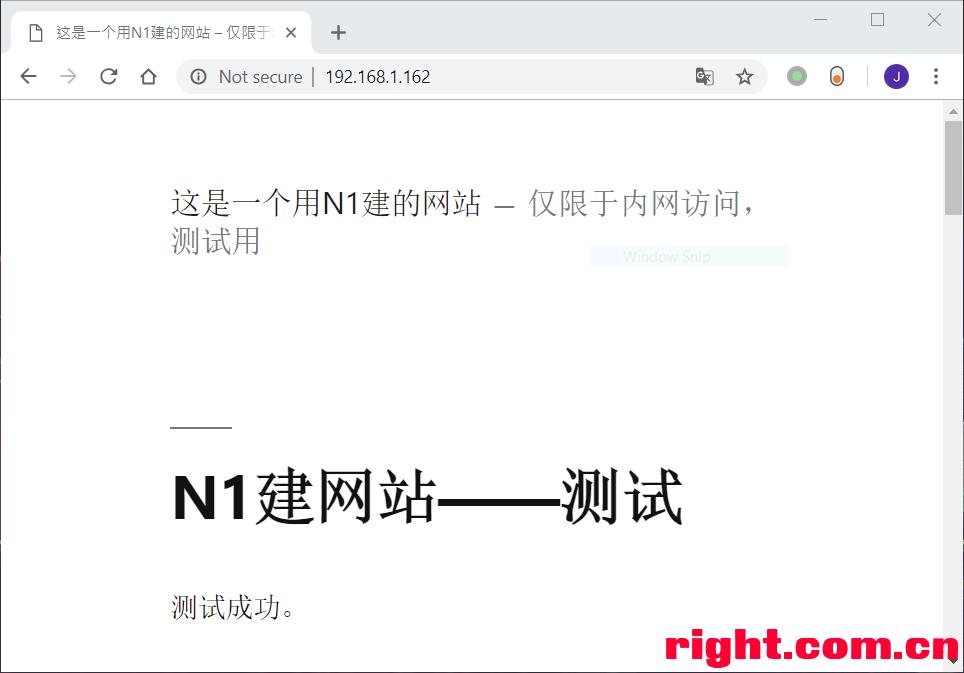 使用N1学习【手动】建网站(不用面板,手动安装LNMP) | 恩山