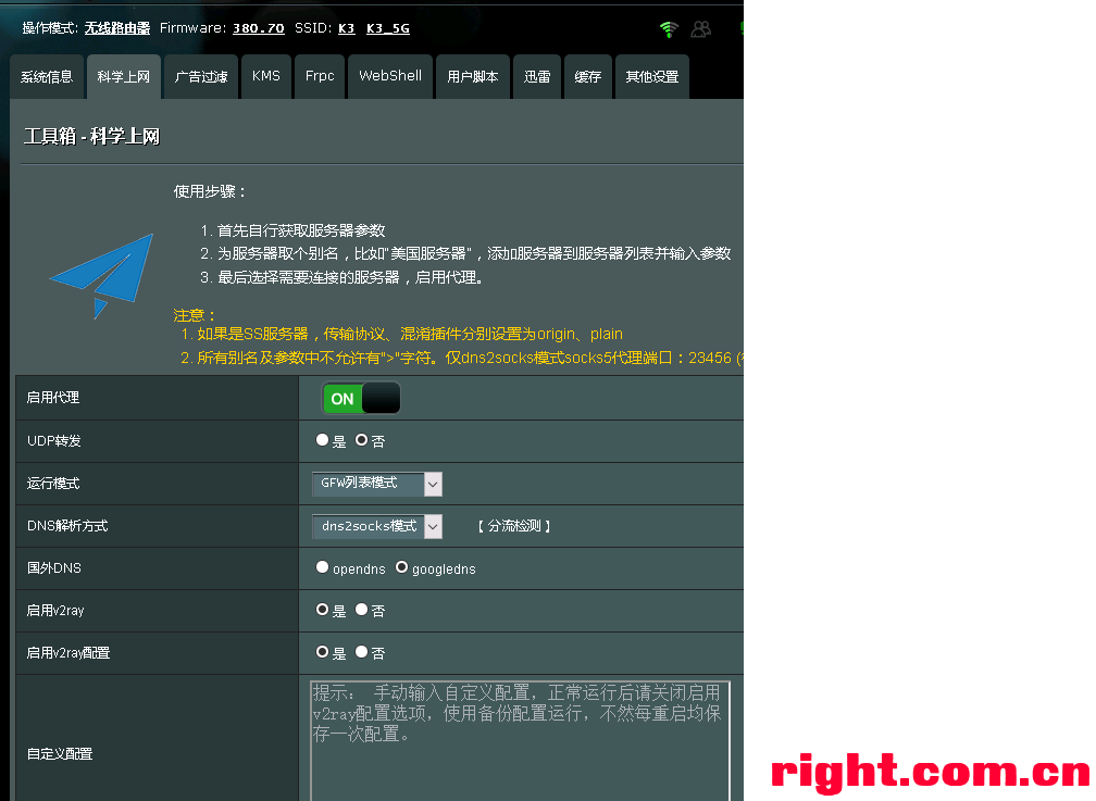www right com cn/forum/data/attachment/forum/20190